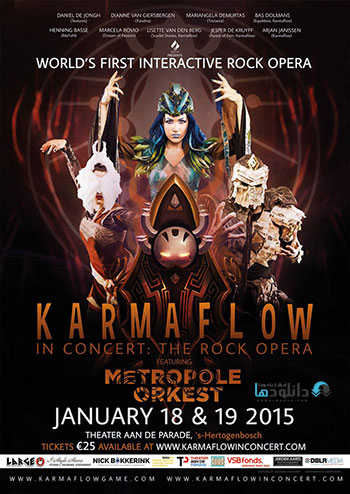 Karmaflow The Rock Opera Videogame pc cover small دانلود بازی Karmaflow The Rock Opera Videogame برای PC