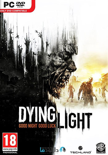 Dying Light pc cover small دانلود بازی Dying Light برای PC