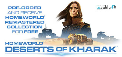 Homeworld Deserts of Kharak pc cover دانلود بازی Homeworld Deserts of Kharak برای PC