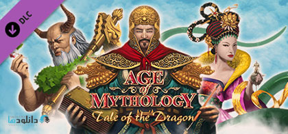 Age of Mythology Extended Edition Tale of the Dragon pc cover دانلود بازی Age of Mythology Extended Edition Tale of the Dragon برای PC