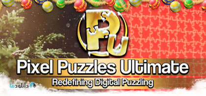 Pixel-Puzzles-Ultimate-pc-cover