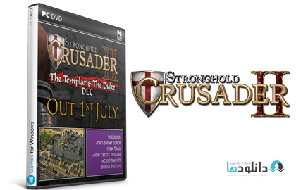 Stronghold Crusader 2 The Templar and The Duke pc cover دانلود بازی Stronghold Crusader 2 The Templar and The Duke برای PC