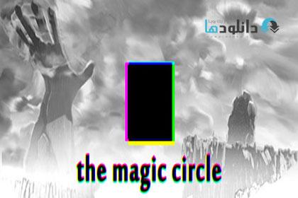 The Magic Circle pc cover دانلود بازی The Magic Circle برای PC