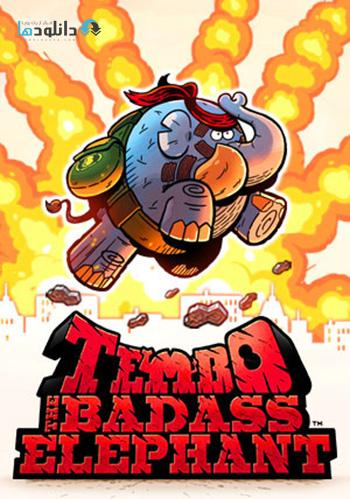 Tembo The Badass Elephant pc cover دانلود بازی Tembo The Badass Elephant برای PC
