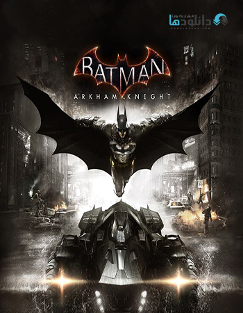 Batman Arkham Knight pc cover small دانلود بازی Batman Arkham Knight برای PC