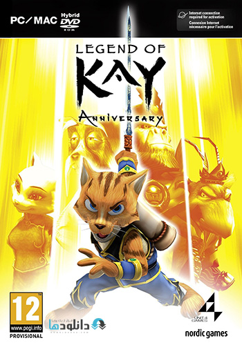 Legend of Kay Anniversary pc cover small دانلود بازی Legend of Kay Anniversary برای PC