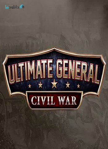 Ultimate-General--Civil-War-pc-cover