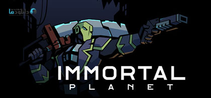 Immortal-Planet-pc-cover
