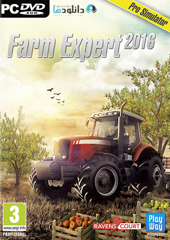 Farm Expert 2016 pc cover small دانلود بازی Farm Expert 2016 برای PC