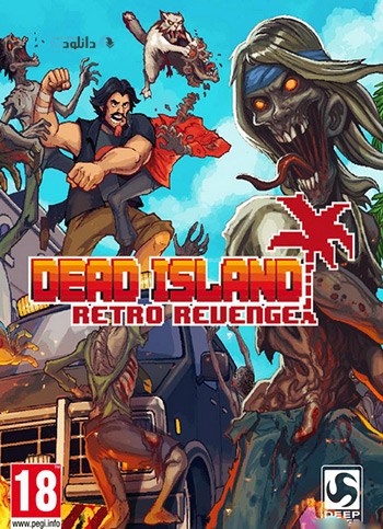 Dead-Island-Retro-Revenge-pc-cover