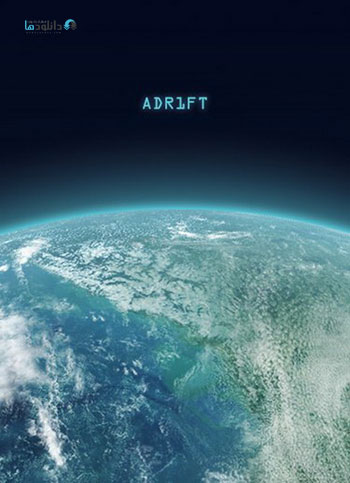 adr1ft-pc-cover