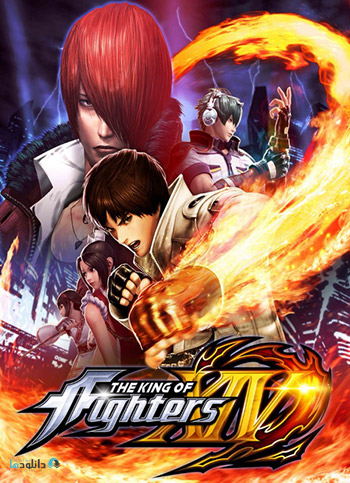 THE-KING-OF-FIGHTERS-XIV-STEAM-EDITION-pc-cover