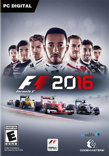F1-2016-pc-cover