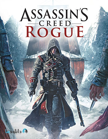Assassins Creed Rogue pc cover small دانلود بازی Assassins Creed Rogue برای PC