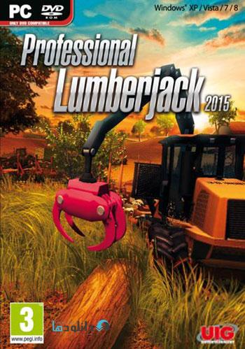 Professional Lumberjack 2015 pc cover دانلود بازی Professional Lumberjack 2015 برای PC