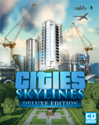 Cities Skylines pc cover دانلود بازی Cities Skylines برای PC