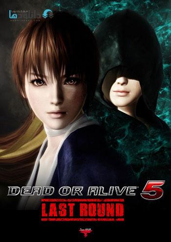 DEAD or Alive 5 Last Round pc cover دانلود بازی DEAD OR ALIVE 5 Last Round برای PC