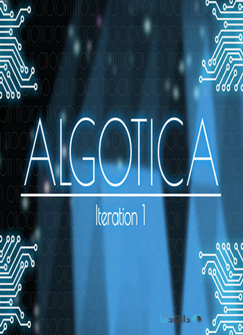 http://img5.downloadha.com/hosein/Game/March%202017/24/Algotica-Iteration-1-pc-cover.jpg