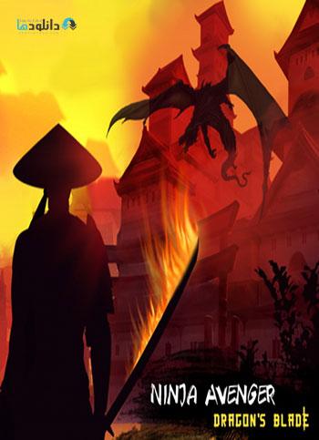 Ninja-Avenger-Dragon-Blade-pc-cover
