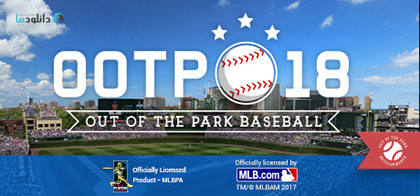 Out-of-the-Park-Baseball-18-pc-cover