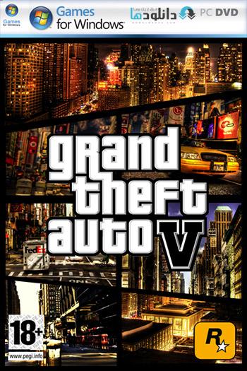 Grand Theft Auto V pc cover دانلود بازی Grand Theft Auto V برای PC