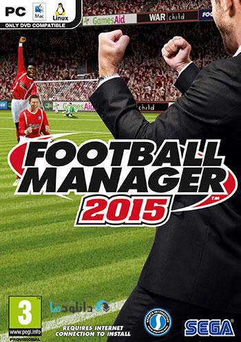 Football Manager 2015 pc cover small دانلود بازی Football Manager 2015 برای PC