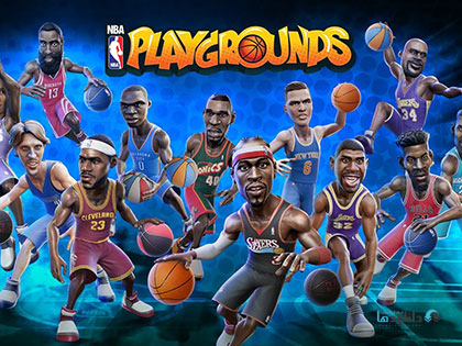 NBA-Playgrounds-pc-cover