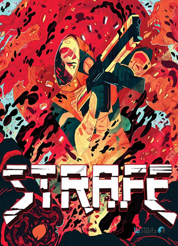 STRAFE-pc-cover