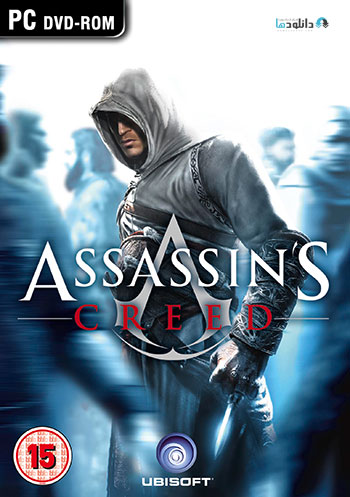 Assassins-Creed-I-pc-cover