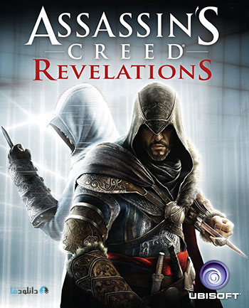Assassins-Creed-Revelations-pc-cover