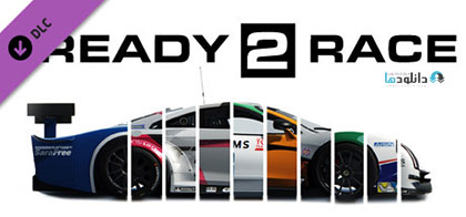 Assetto-Corsa-Ready-To-Race-Pack-pc-cover