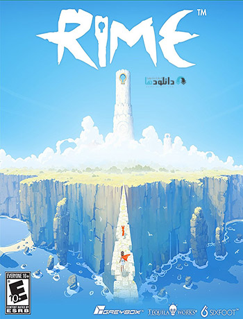 RiME-pc-cover