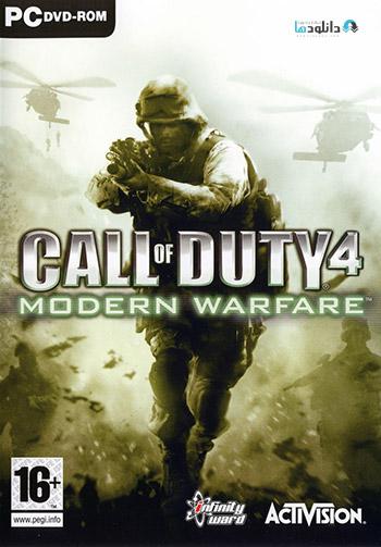 Call-of-Duty-4-Modern-Warfare-pc-cover