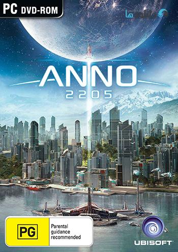 Anno 2205 pc cover small دانلود بازی Anno 2205 برای PC