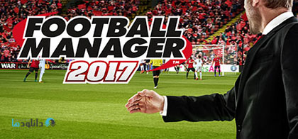 Football-Manager-2017-pc-cover