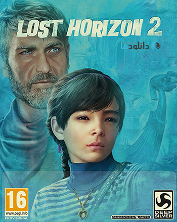 Lost Horizon 2 pc cover small دانلود بازی Lost Horizon 2 برای PC