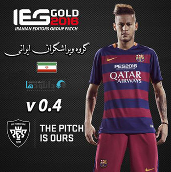 IEG Gold 2016 cover دانلود پچ PES 2016 IEG Gold Patch v0.4