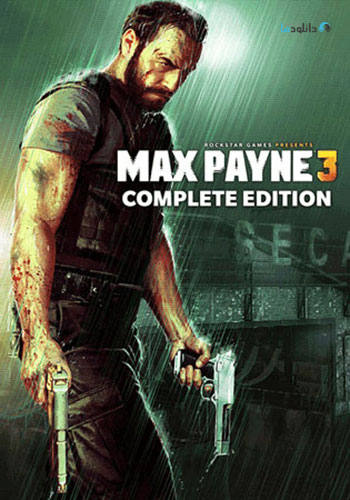 Max Payne 3 Complete Edition pc cover دانلود بازی Max Payne 3 Complete Edition برای PC
