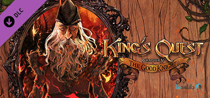 Kings Quest Chapter 5 The Good Knight pc cover دانلود بازی Kings Quest Chapter 5 برای PC