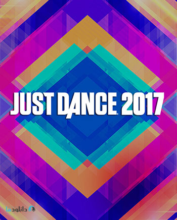 Just Dance 2017 pc cover small دانلود بازی Just Dance 2017 برای PC