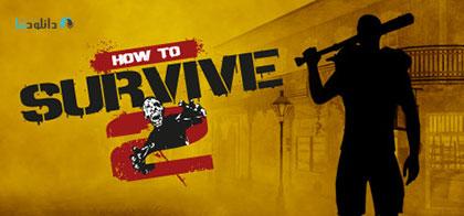 How to Survive 2 pc cover دانلود بازی How to Survive 2 برای PC