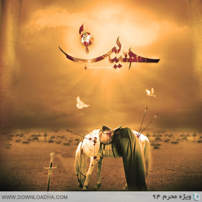 moharram1437 cover shab01 مراسم شب اول محرم 94 با مداحی حاج محمود کریمی