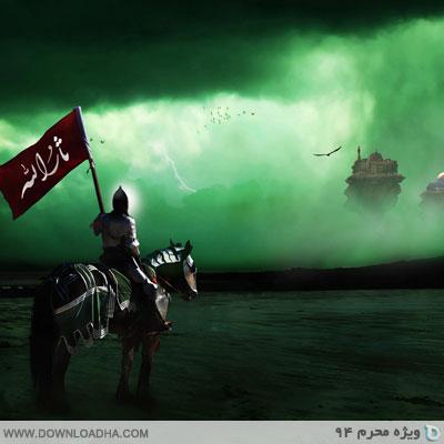 moharram1437 cover shab06 مراسم شب ششم محرم 94 با مداحی حاج محمود کریمی