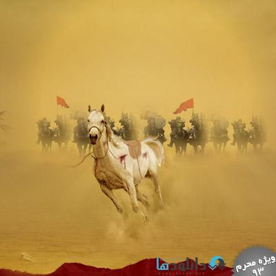 moharram1436 cover shab04 مراسم شب چهارم محرم 93 با مداحی حاج محمود کریمی