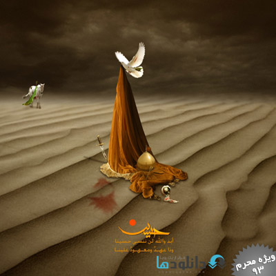 moharram1436 cover shab08 مراسم شب هشتم محرم 93 با مداحی حاج محمود کریمی