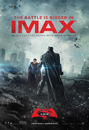 Batman-v-Superman-Dawn-of-Justice-2016-cover