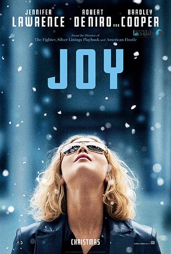 Joy-2015-cover