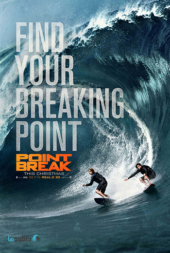 Point-Break-2015-cover
