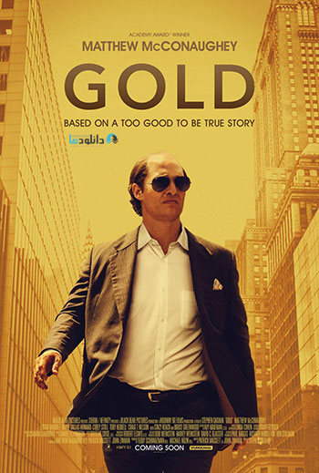 Gold-2016-cover