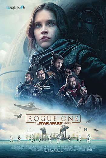 Rogue-One-2016-cover